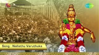 Nallathu Varuthuka by Jaya Vijaya
