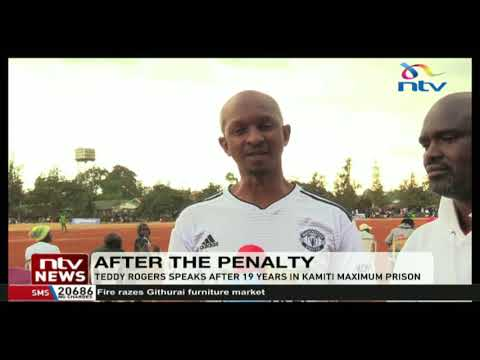 Former Mathare United player Teddy Rogers speaks after 19 year jail term Kamiti Maximum Prison