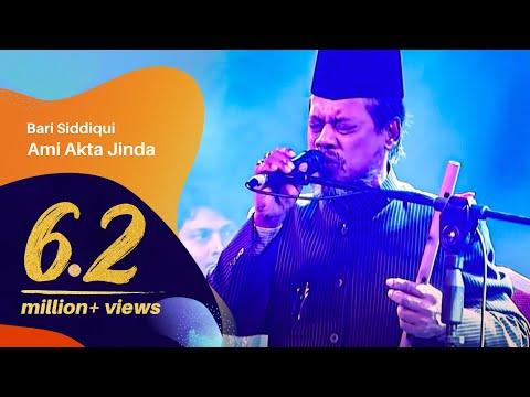 Download Bari Siddiqui Ami Ekta Zinda Lash Dhaka International Folk Fest 2015