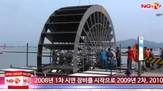 (주)나눔발전, 전북 곰소항에서 '수…