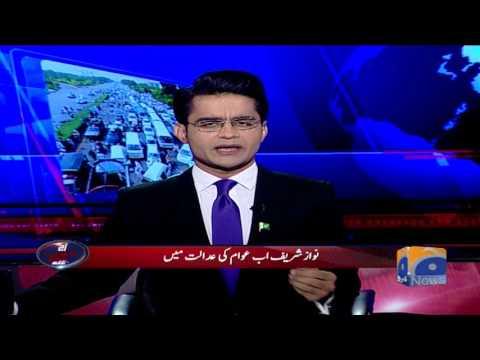 Aaj Shahzaib Khanzada Kay Sath - 09 August 2017