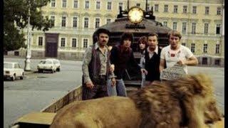 Вот что случилось в семье Берберовых, которая держала льва в простой советской квартире