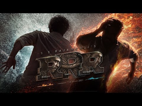 RRR Motion Poster - Tamil | NTR | Ram Charan | Aja..