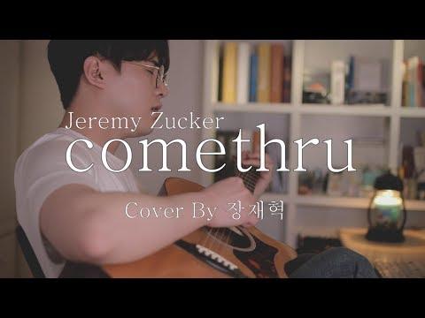 Jeremy Zucker - comethru (cover)