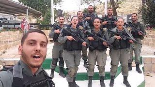 משטרת ישראל - שבט אחים ואחיות