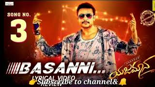 Basanni song | yajamana |