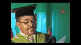 Dire Dawa University: Entrance Date Announcement For New 1st Year