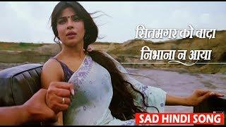 सितमगर को वादा निभाना न आया ( दर्द भरा गीत ) 2018 - Hindi Sad Song -Tejswani - Sawan Kumar Sawan