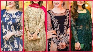 2020 Latest #Party #Wear Pakistani #Dresses|Party Wear Fancy Dresses|Party Wear Wedding Suit/Dresses