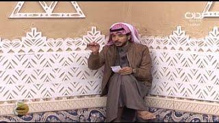 موقف - هروب سعد السبيعي من المدرسة | #زد_رصيدك46