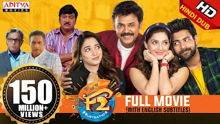 F2 New Released Hindi Dubbed Full Movie | Venkatesh, Varun Tej, Tamannah, Mehreen - Download this Video in MP3, M4A, WEBM, MP4, 3GP