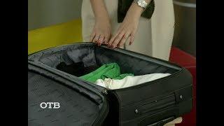 Советы стилиста: собираем чемодан в отпуск