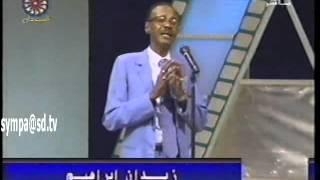 تحميل اغاني الفنان زيدان ابراهيم -- الذكريات MP3