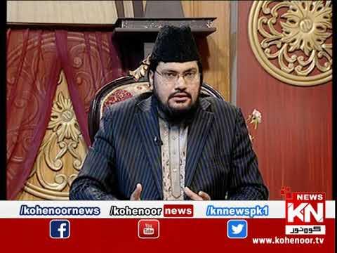 Istakara 20 March 2020 | Kohenoor News Pakistan