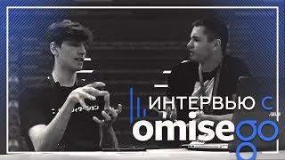 Интервью с OmiseGo.  Раскрытие планов на 2018.