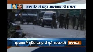 Terrorists attack district police lines in Pulwama, 8 jawan martyred