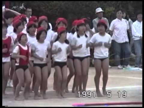 古前小学校春季大運動会1991