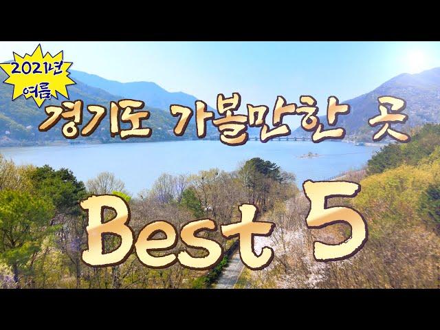 韓国語の경기도のビデオ発音