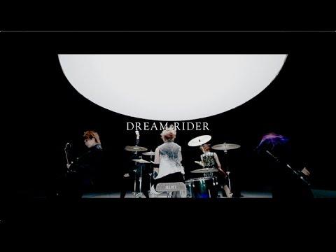 Dream Rider - Exist†trace