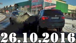 Подборка Аварии и ДТП 26.10.2016 Accidents compilation 2016