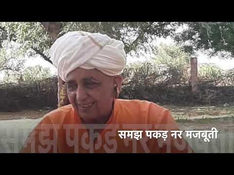 har bhaj har bhaj heera parakh le