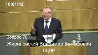Жириновский: у него понос а не диарея 01 07 2014