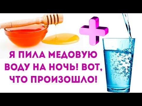Все люди знают, что на ночь есть вредно. Но это не относится к натуральному продукту, который называется...