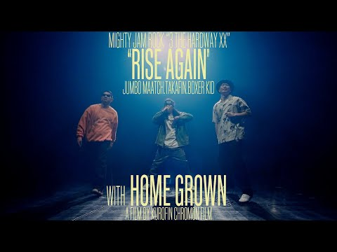 RISE AGAIN / MIGHTY JAM ROCK (JUMBO MAATCH, TAKAFIN, BOXER KID) with HOME GROWN