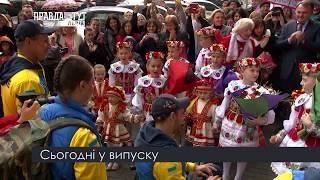 Випуск новин на ПравдаТУТ Львів за 04.10.2017