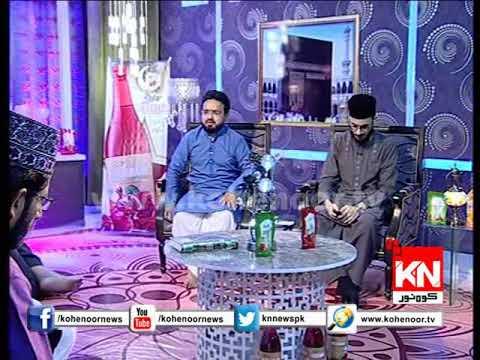 Sarvar e Zaibah de Imran Hassan Qadri
