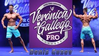 """Денис Гусев на """"Veronica Gallego Pro 2018"""": турнир, подводка, туризм."""