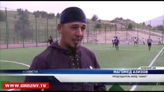 Турнир по мини-футболу прошел в спорткомплексе Кезеной-Ам