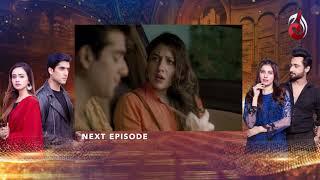Dil Dharkan Aur Tum | Episode 03 Promo | Aaj Entertainment