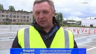В Ярославле определяли самого лучшего преподавателя по вождению