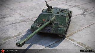 ЛУЧШИЕ РЕПЛЕИ НЕДЕЛИ: WZ-120-1G FT - СНОСИМ КАБИНЫ К ЧЕРТЯМ, 11 ФРАГОВ!!