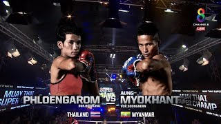 Muay Thai Super Champ | คู่ที่3 เพลิงอารมณ์ VS ออง | 04/11/61