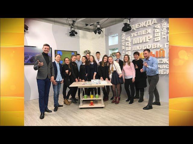 Гость программы «Новый день» Юлия   Иванец и ее воспитанники
