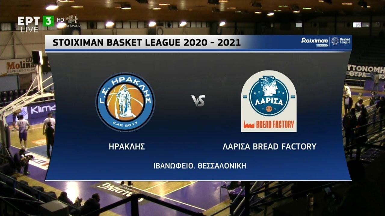 Basket League | Ηρακλής – Λάρισα 73-69 | HIGHLIGHTS | 02/01/2021 | ΕΡΤ