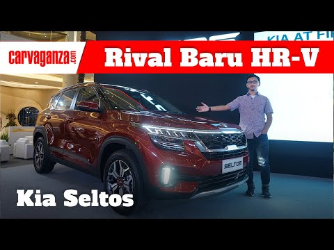 KIA Seltos - First Impression | CARVAGANZA