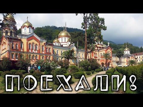 12 марта православная церковь