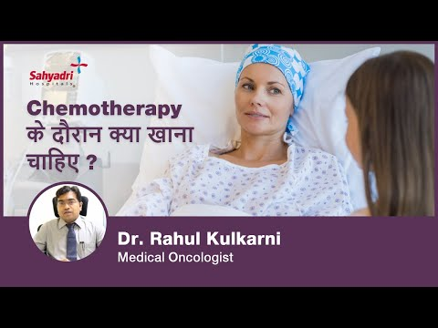 Thumbnail of video - What to eat during chemotherapy?