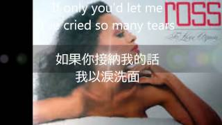 Diana Ross - Missing you - 想念你