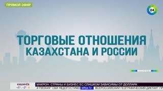 Россия и Казахстан заключили соглашения на $6 млрд и завязали «узел дружбы»