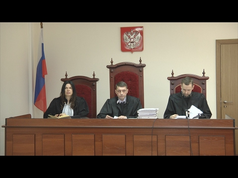 апелляционный суд Томска