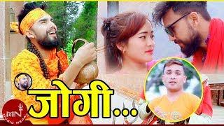 New Lok Dohori 2075/2018 | Aaja Jogi Hunu Raichha - Kamal GM Ft. Ishwor Babu & Bipana Pun