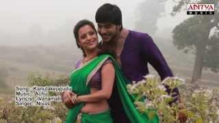 Kanulakeppudu Full Song - DK Bose - Sundeep Kishan, Nisha Agarwal