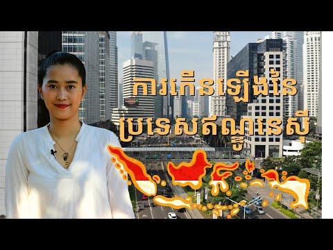 Episode 164: អនាគតប្រទេសកម្ពុជា (Future of Cambodia)