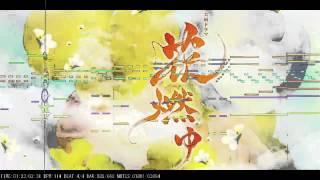 NHK大河ドラマ「花燃ゆ」OPテーマ曲を作ってみた