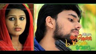 പ്രണയം  ഇനിയൊ  വേണ്ട  | Malayalam Album Song 2016 | Kanneeru | Thanseer Koothuparamba New Album 2016