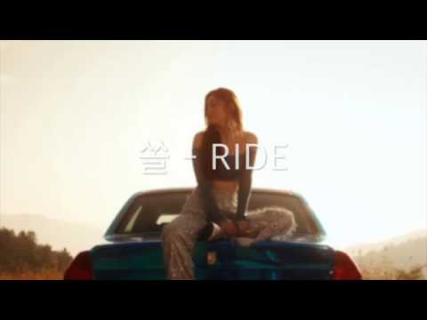 SOLE(쏠)  -  RIDE(Feat.THAMA)  가사